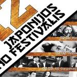 12-asis Japonijos kino festivalis žada nemokamus bilietus!